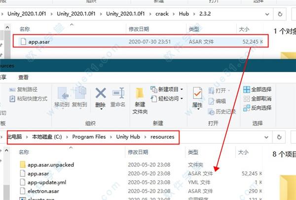 Unity 2020版本去除授权 V2020.1.0f1 其他教程 第2张