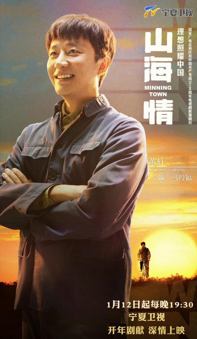 电视剧山海情 百度云资源「bd1024p/1080p/ 电视剧资源 第1张