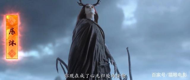 侍神令百度云(无删减)网盘【高清字幕1280P】完整 资源已更新 电影资源 第1张