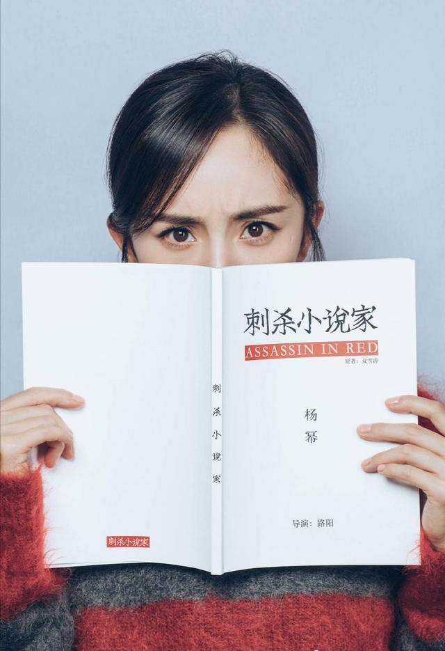 刺杀小说家百度云【BD1080P高清】【超清晰720p 电视剧资源 第1张