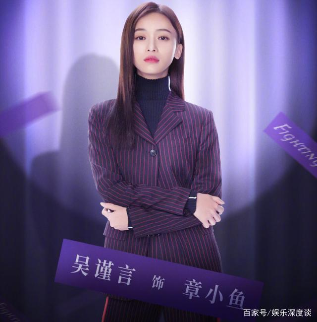 吴谨言正青春百度云资源【高清】网盘更新 电视剧资源 第1张