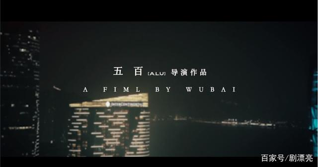 扫黑风暴百度云【1080p网盘资源分享】 电视剧资源 第1张