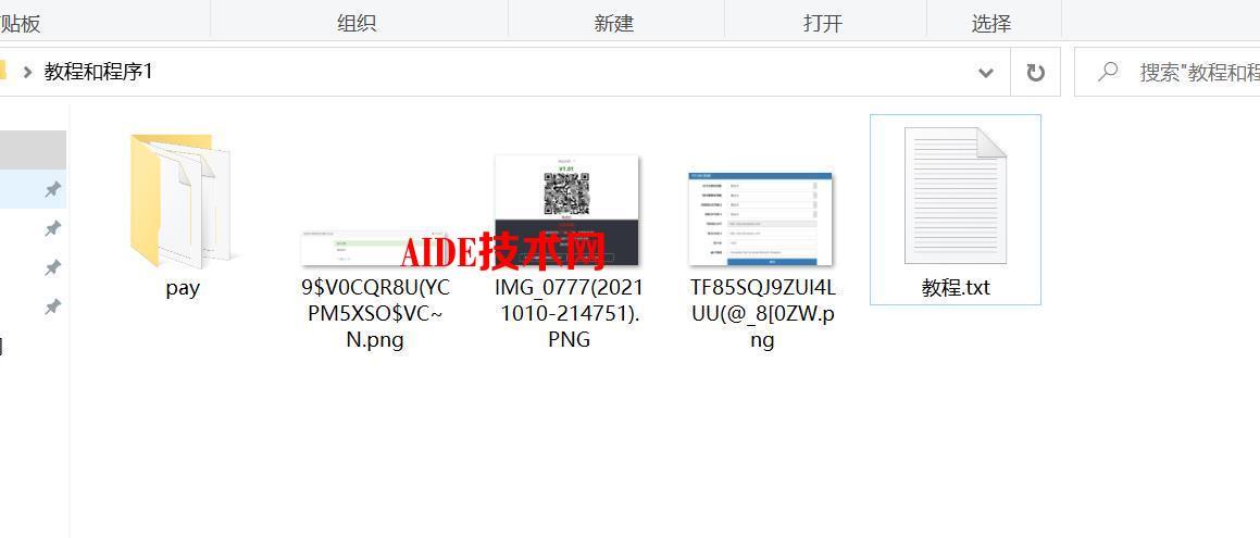 跳转安全认证插件 支持彩虹代刷网内核 下载专区 第2张