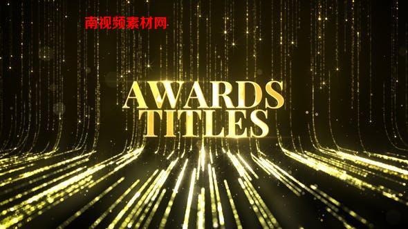 AE模板-粒子瀑布流颁奖文字标题片头 Awards Titles