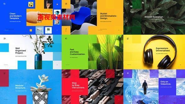 AE模板-优雅简洁彩色图形遮罩产品介绍图文展示动画 Elegant Slideshow